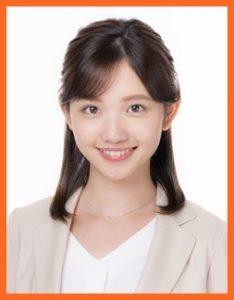 田中瞳アナがモヤさまに選ばれた理由!身長高くてかわいいから?